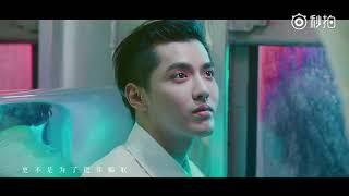 [MV] Kris Wu & Zhao Liying - Miss You | 吴亦凡&赵丽颖《想你》MV