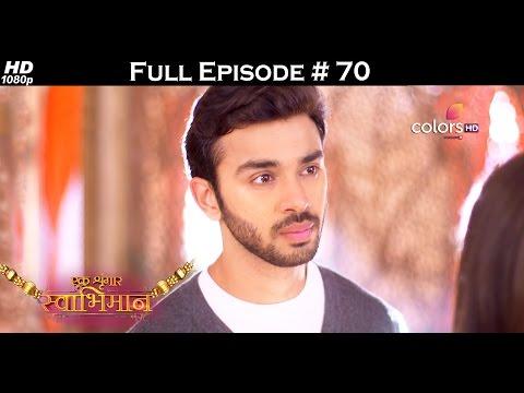 Ek Shringaar Swabhiman - 24th March 2017 - एक श्रृंगार स्वाभिमान - Full Episode (HD) thumbnail