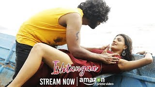 Ishtanga Telugu Full Movie On Amazon Prime | Priyadarshi | 2019 Latest Movies | Telugu FilmNagar