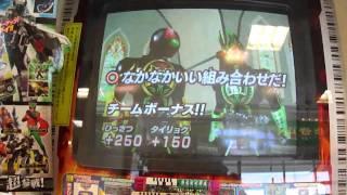 ガンバライド004弾縛りプレイ!!その6