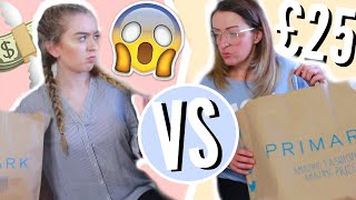 £25 PRIMARK OUTFIT CHALLENGE W/ MY MUM!