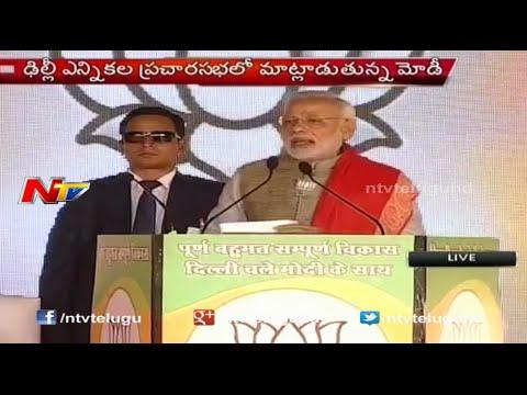 Narendra Modi Speech in Delhi Election Campaign