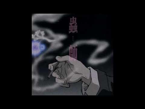 Mushishi Full OST
