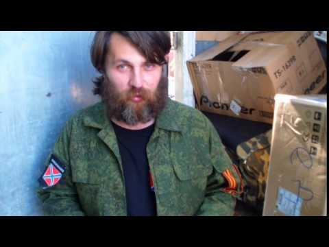 04.08 прибыл гуманитарный груз от Фонда помощи Новороссии и Донбассу