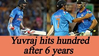 Yuvraj Singh hits 14th ODI 100, comes after 6 long years | Oneindia News