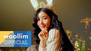 Download lagu [M/V] 권은비(KWON EUN BI) - 'Door'