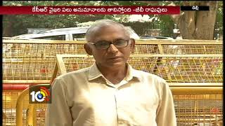 KCR must give clarity on Federal Front: BV Raghavulu | #BJPGovt