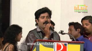 Bhanu Movie Audio Launch Part 1