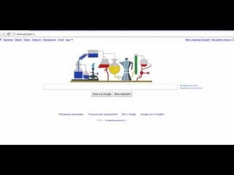 Как создать сайт в гугле бесплатно