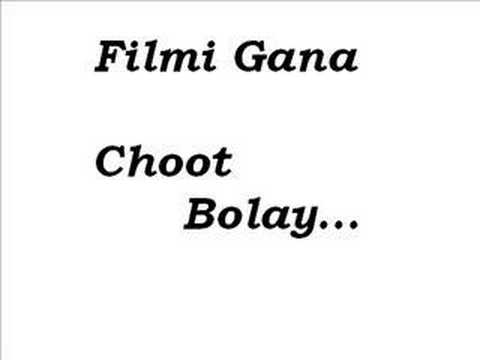 Choot Bolay-harami Urdu Qawwali Gana - Filmi Mukhrra video