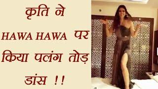 download lagu Kriti Sanon Dances On Arjun Kapoor Mubarakan's Hawa Hawa gratis