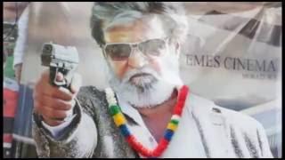 kabali movie release in sri lanka