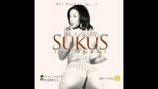 McGalaxy  - Sukus (Official Audio) (Nigerian Music)