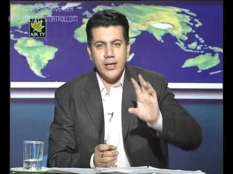 AJK TV News Room Imam Mehdi Ka Zahoor.P-1.flv