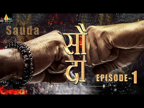 Sauda Indian Tv Hindi Serial Episode -1 | Sri Balaji Video