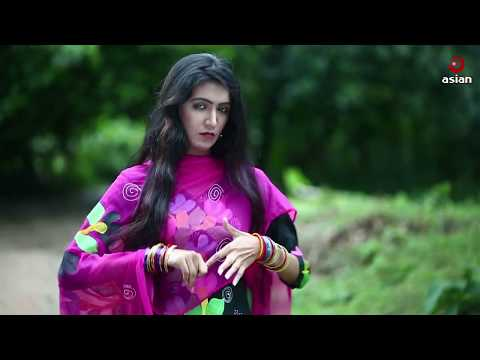 Bangla Natok Moger Mulluk EP 91 || Bangla Comedy Natok 2017 || New Bangla Natok 2017