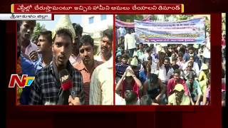 Fishermen Protest Continues in Srikakulam || Demands Inclusion in ST List || AP