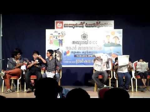 Oru Express Yathra-2-malayalam Skit video
