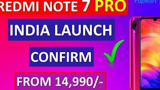 REDMI NOTE 7 PRO | REDMI NOTE 7| WHEN IT WILL LAUNCH OFFICIAL CONFIRMED by  Xiaomi