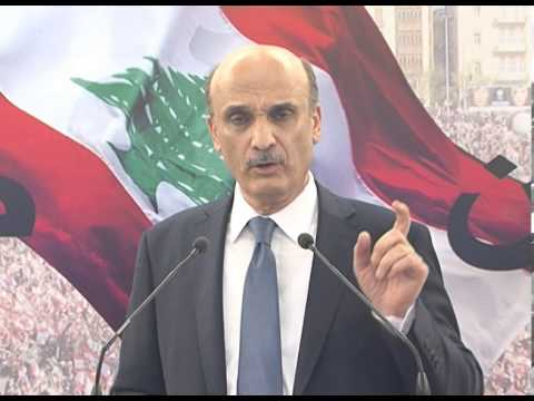 Dr. Geagea's speech 14 March - Maarab 14-3-2014