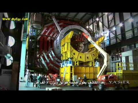 how the universe works - the big bang / ( كيف يعمل الكون (الانفجار العظيم