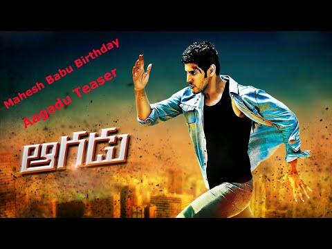 Mahesh Babu birthday Special Aagadu Teaser