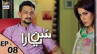 Sun Yaara Episode 8