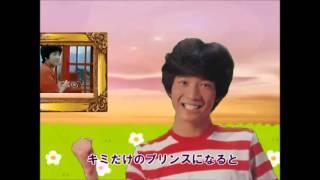 ハッとして!Good / 田原俊彦 歌ってみた by kakefu