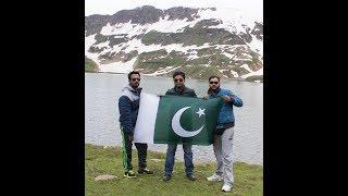 Dudipatsar Lake - Naran KPK Pakistan