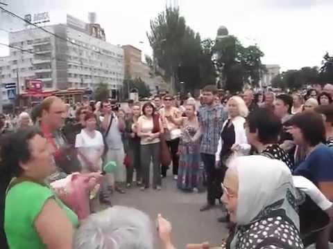 Donetsk 'Poroshenko - Murderer!' 01.06.2014 (DPR)