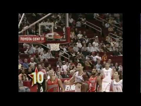 '08 Rockets 22-game Win Streak Top 10 Moments