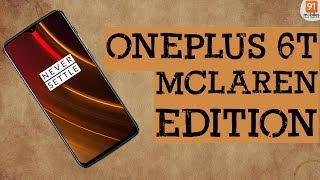 OnePlus 6T McLaren Edition: Unboxing [Hindi हिन्दी 2]