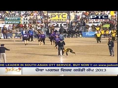 Pakistan Vs Mexico | Women's | Day 10 | Pearls 4th World Cup Kabaddi Punjab 2013 video