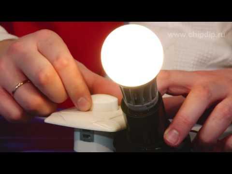ламп к диммеру - YouTube
