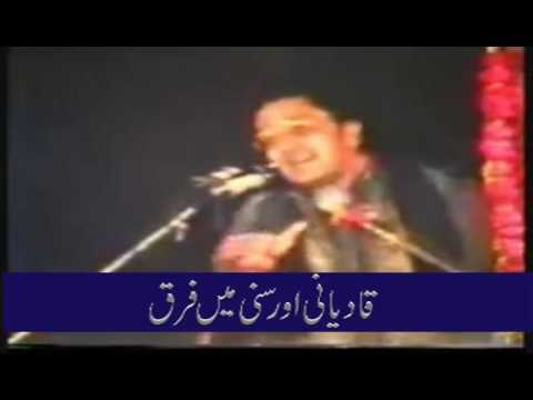 Qadiyani Aur Sunni Main Farq? Allama Irfan Haider Abidi Shaheed part 2 of 4
