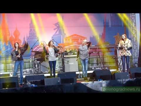 День города 2013. Праздничный концерт