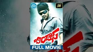 Bindaas Full Movie