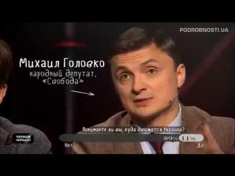 """Михайло Головко ‒ в етері телеканалу """"Інтер"""""""