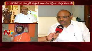 I Am Hindu : TTD Chairman Putta Sudhakar Yadav || Comments on Shiva Swami || Face to Face