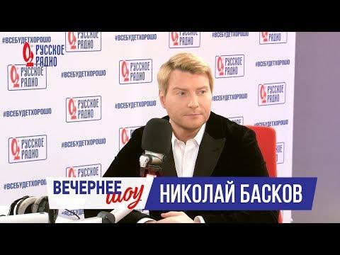Николай Басков в вечернем шоу Аллы Довлатовой