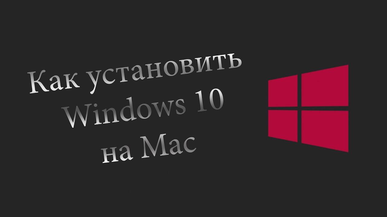 Parallels desktop 9 — ставим windows на mac.