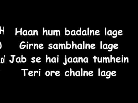 Han Hasi Ban Gai With Lyrics