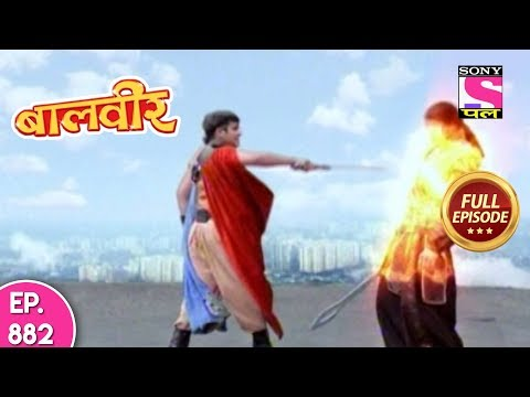 Baal Veer - Full Episode  882 - 26th  February, 2018 thumbnail