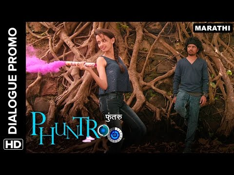 Madan Deodhar's Mission Is To Make 'Phuntroo' | Dialogue Promo