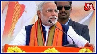 PM Narendra Modi's Mega Rally In Lucknow Today, 15 Lakh People Expected