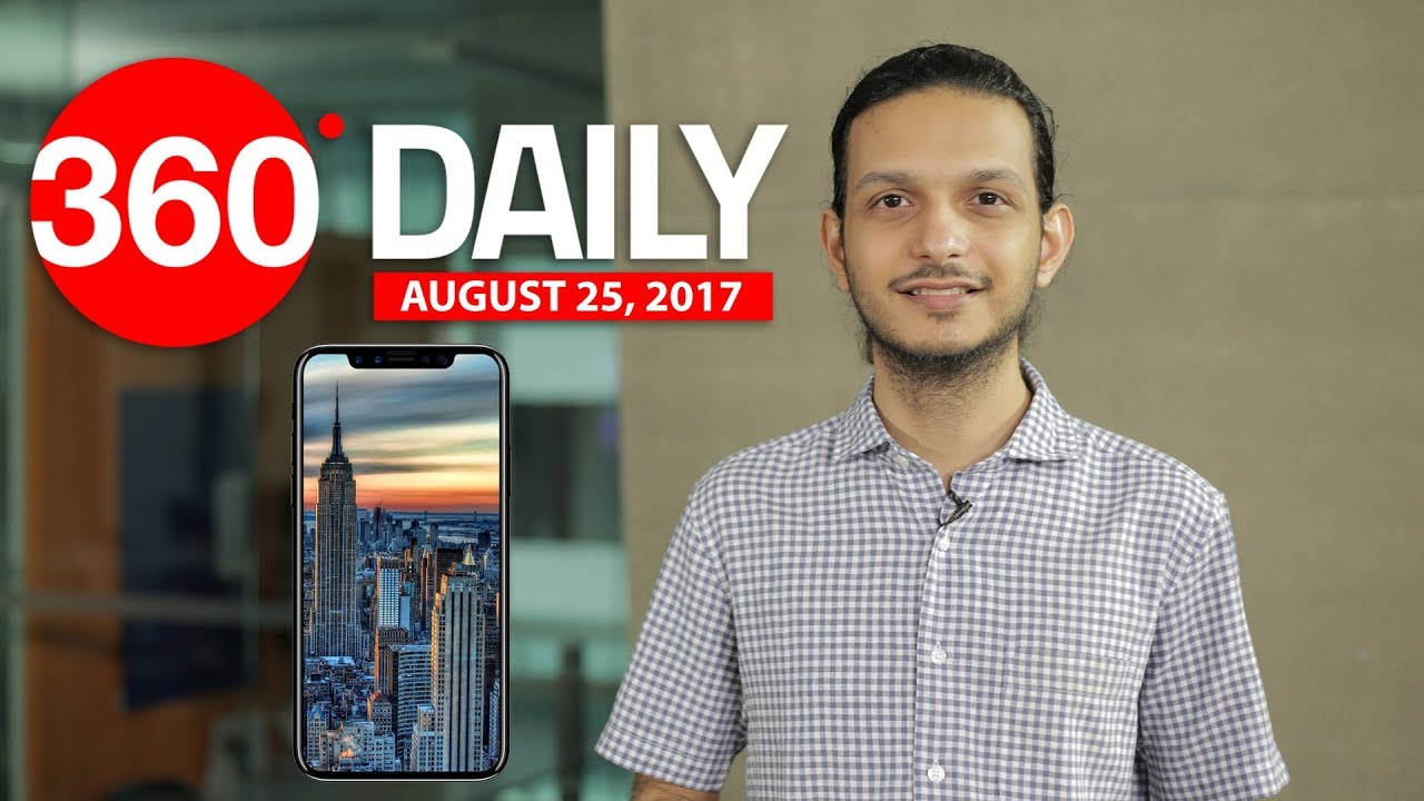 Samsung Galaxy S8+ Price Drop, iPhone 8 Price Tipped, and More (Aug 25, 2017)