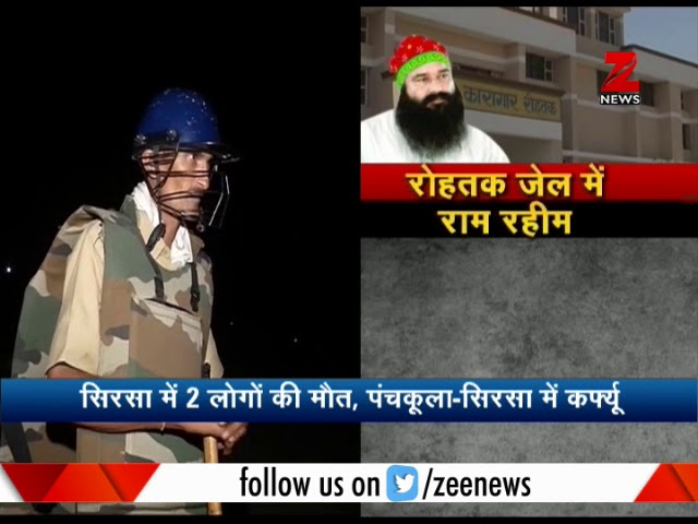 Panchkula DCP Ashok Kumar suspended following violence by Dera supporters