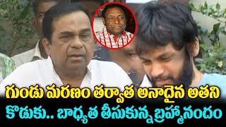 Brahmanandam Helps To Gundu Hanumantha Rao Son | Comedian Gundu Hanumantha Rao Son | TTM