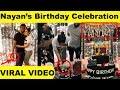 Viral Video : Nayan's Birthday Celebration Video Goes Viral ! Lady Superstar Nayanthara | Kollywood
