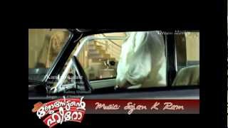 Josettante Hero - karakana kadale nin HD - josettante hero - malayalam movie song
